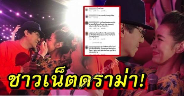 【泰国娱乐】Bella Ranee 看脱口秀被调戏,粉丝表示不满
