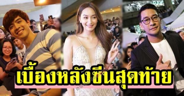 【泰国娱乐】泰剧《妻不择食/妻子2018》粉丝们见证拍摄大结局