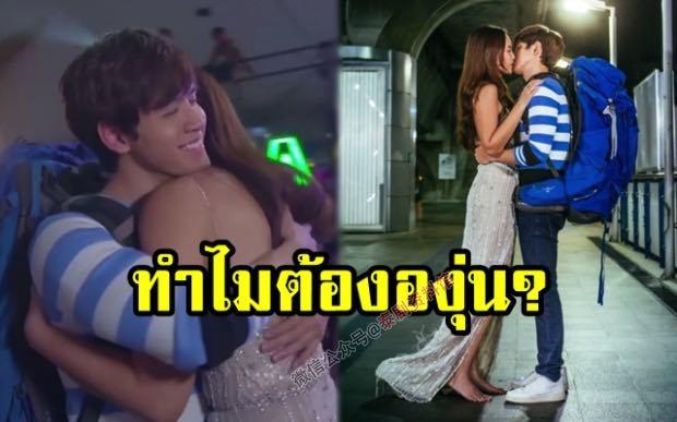 【泰国娱乐】《妻不择食》完美落幕,大结局收视率6.4