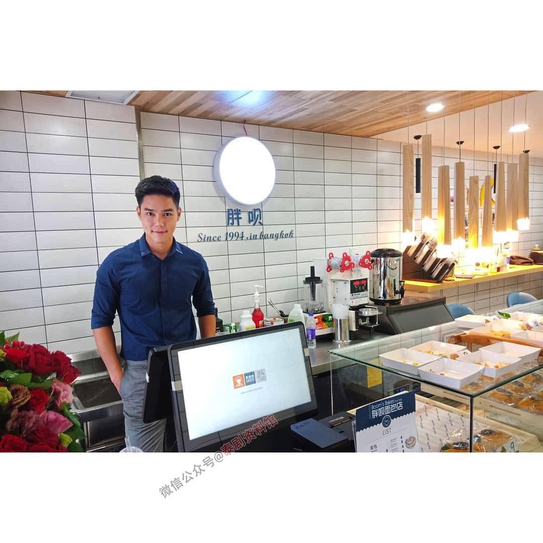 【泰国娱乐】《扫黑先锋》男主角 Boom Kitkong 在中国开烘焙店