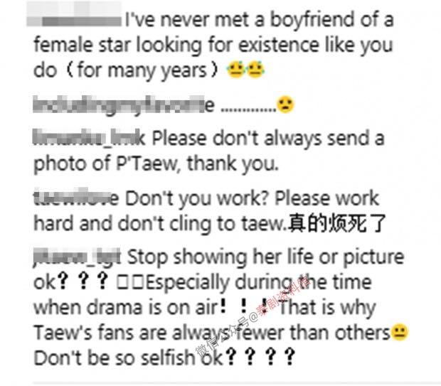 【泰国娱乐】《炽爱游戏》的外国粉丝要求 Taew Natapohn 的男友停止发两人的合影