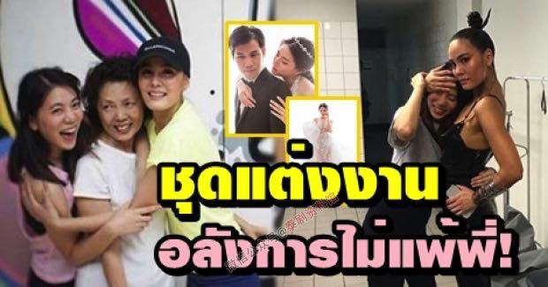 【泰国娱乐】Janie Tienphosuwan 妹妹上传婚纱照,不输给姐姐
