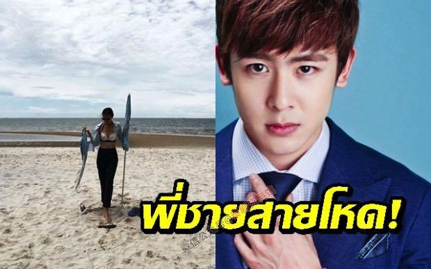 【泰国娱乐】Nichkhun 尼坤 看到妹妹比基尼照后的反应