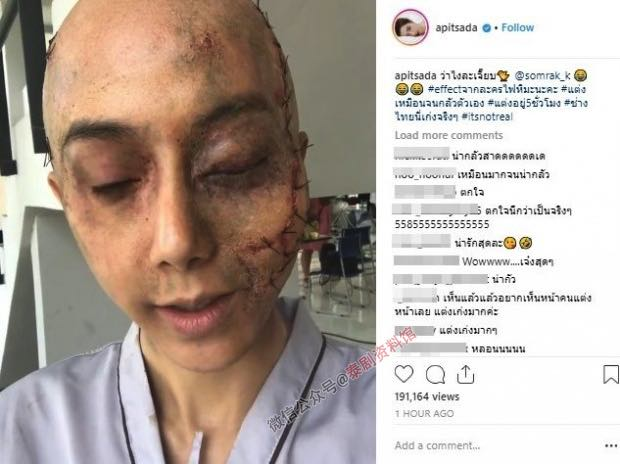 【泰国娱乐】Ice Apitsada 上传恐怖装扮,吓坏网友