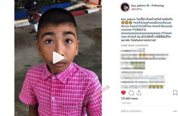 【泰国娱乐】Boy Pakorn 与小男孩的爆笑对话