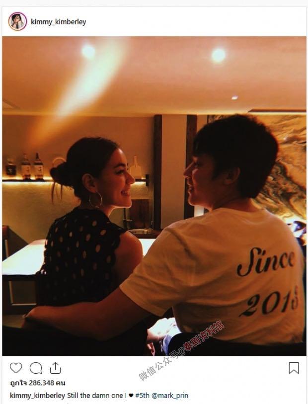 【泰国娱乐】Mark Prin 和 Kim Kimberley 恋爱5周年