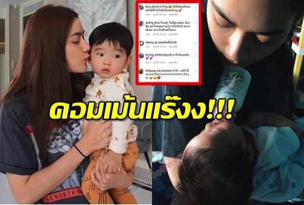 【泰国娱乐】Kim Kimberley 抱 Noey Chotika 的宝宝,被网友们催生