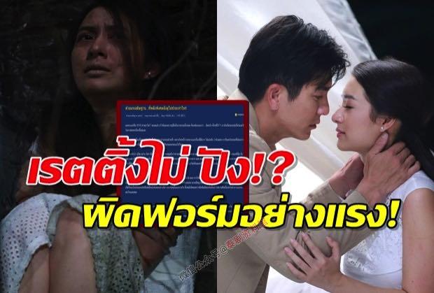 【泰国娱乐】Mew Nittha 被问及《时光的魔咒》收视低迷一事