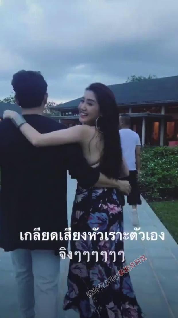 【泰国娱乐】Sean与Pimmy秀甜蜜却依然关注Gypsy,网友:到底要怎样?