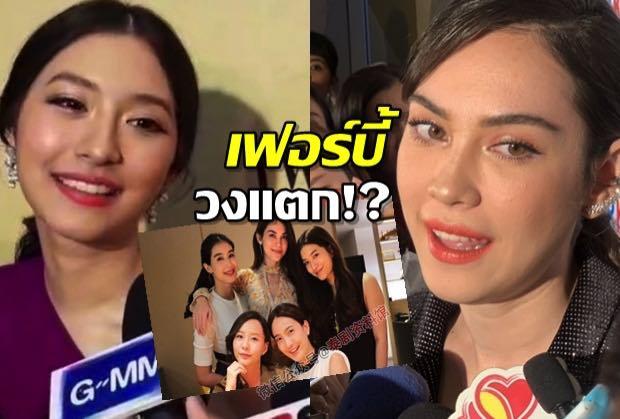 【泰国娱乐】Mew Nittha 接受采访谈论 Matt Peranee 的事