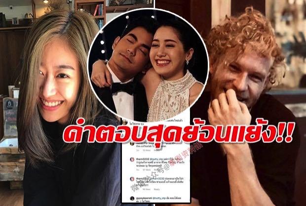 【泰国娱乐】吉姐 Gypsy 承认与外国男友交往1个月,网友疑惑