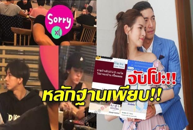 【泰国娱乐】据称 Tono Pakin 在 Nychaa Nuttanicha 家附近买了新房子