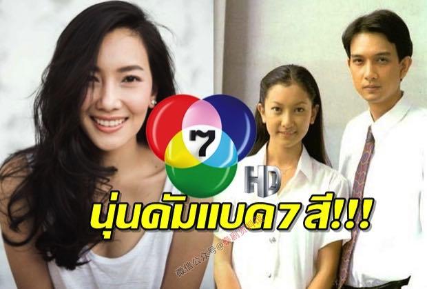 【泰国娱乐】Noon Woranuch 将再次与老东家 CH7 合作
