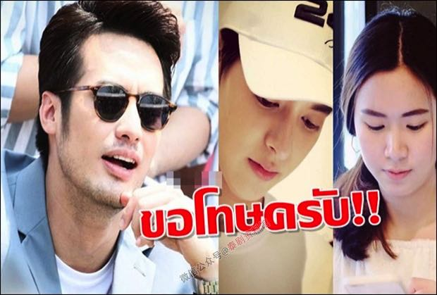 【泰国娱乐】Boy Pakorn 为自己所说的话向 James Jirayu 道歉