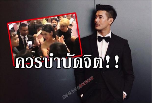 【泰国娱乐】Bella Ranee 被偷拍受惊,Weir Sukollawat 表示担心