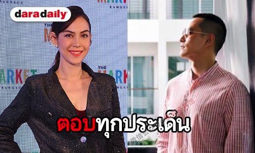 【泰国娱乐】Matt Peranee 首次接受采访谈论与宋干的事