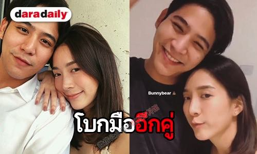 【泰国娱乐】据报道 Porshe Saran 已与女友 Grace Chalitta 分手
