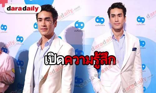【泰国娱乐】Nadech 很开心能获得2018亚洲电视大奖的提名