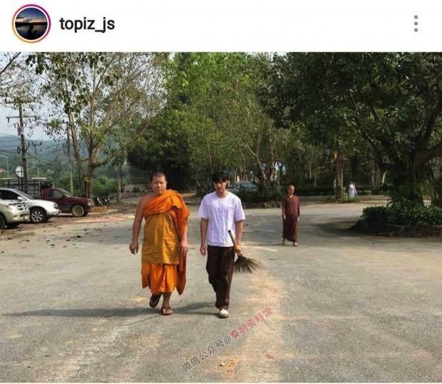 【泰国娱乐】Top Jaron 首次谈论与 Baifern Pimchanok 分手的事