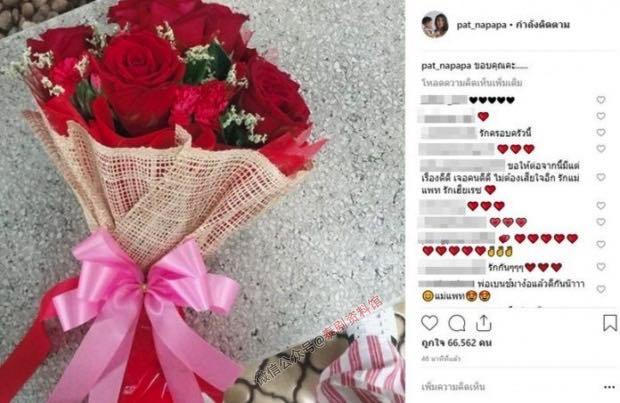 【泰国娱乐】Pat Napapa 老公送花庆祝两周年,想和好?