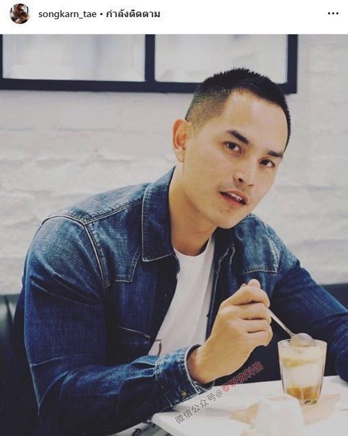【泰国娱乐】宋干和 Matt Peranee 承认交谈后的首张合影在网上疯传