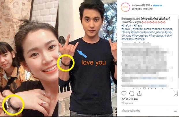 【泰国娱乐】James Jirayu 神秘女友被指责自导自演想被公开