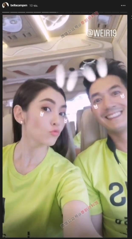【泰国娱乐】Weir Sukollawat 和 Bella Ranee 共同出席活动,高甜!