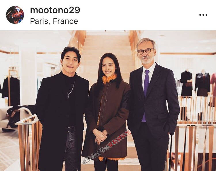 【泰国娱乐】Tono Pakin 澄清在 Nychaa 家附近买房的事