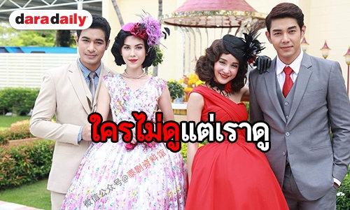 【泰国娱乐】趁热打铁,Matt Peranee 的新剧《结套》将要播出