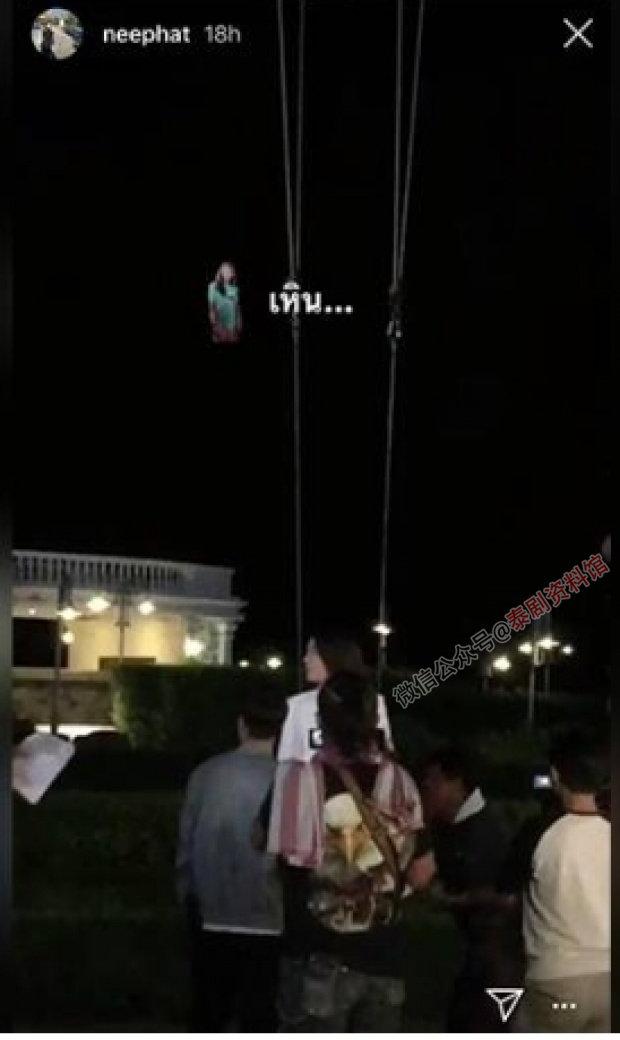 【泰国娱乐】传闻某女星怀孕,Matt Peranee 和 Pancake 等躺枪