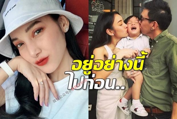 【泰国娱乐】Pat Napapa 满足于与丈夫处于不明确的关系状态