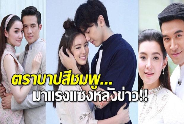 【泰国娱乐】无名小辈主演的《粉色罪孽》拯救泰国3台收视危机
