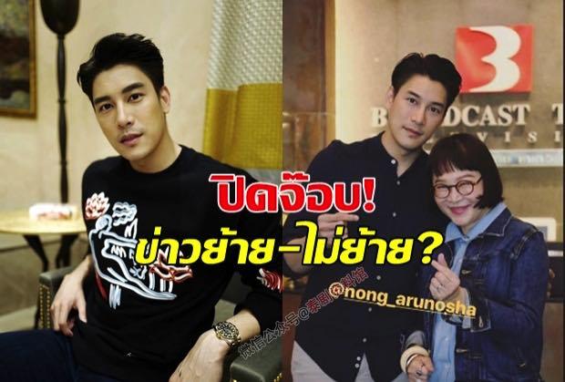 【泰国娱乐】Ken Phupoom 平复将要离开泰国3台的谣言