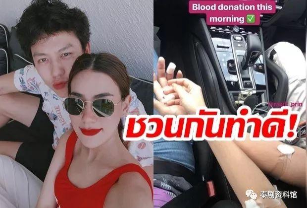 【泰国娱乐】值得称赞,Mark Prin 和 Kim Kimberley 一同去献血