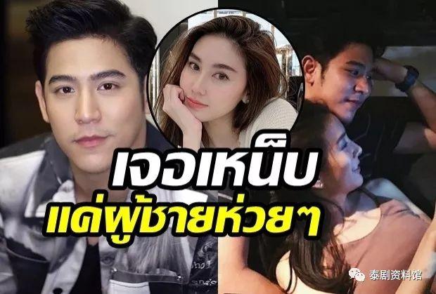 【泰国娱乐】Porshe Saran 被网友骂坏男人,发长文反驳