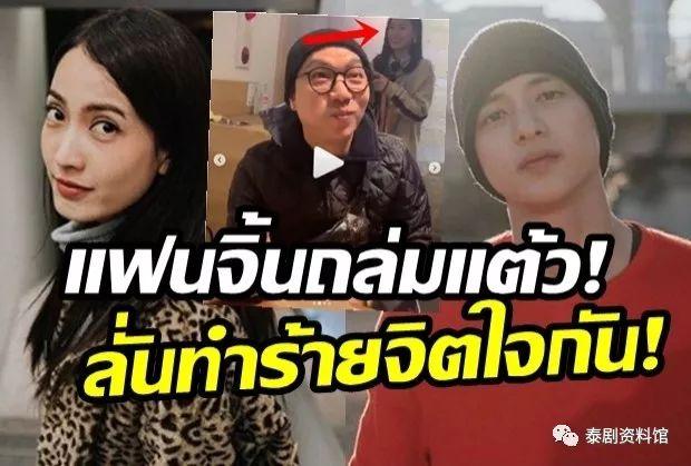 【泰国娱乐】Taew Natapohn 被粉丝们抗议:为什么这么狠心