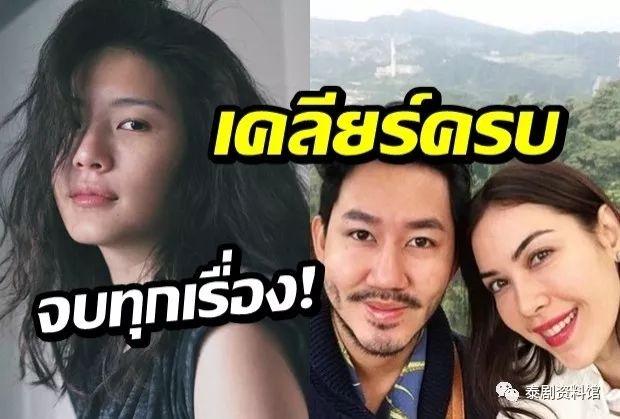 【泰国娱乐】Linn Mashannoad 否认与 Matt Peranee 前男友的恋情
