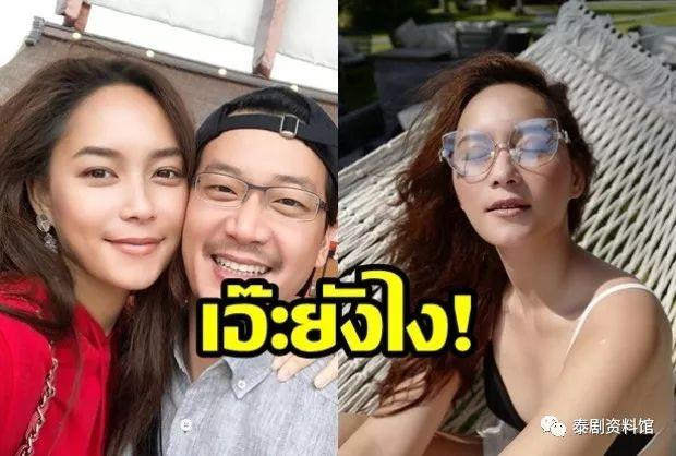 【泰国娱乐】Bee Namthip 为男友发生日祝福,但这句话耐人寻味