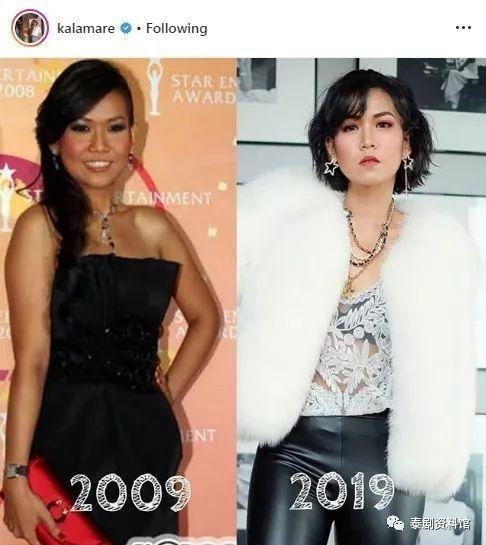 【泰国娱乐】泰国明星们的10年前后对比 #10yearchallenge