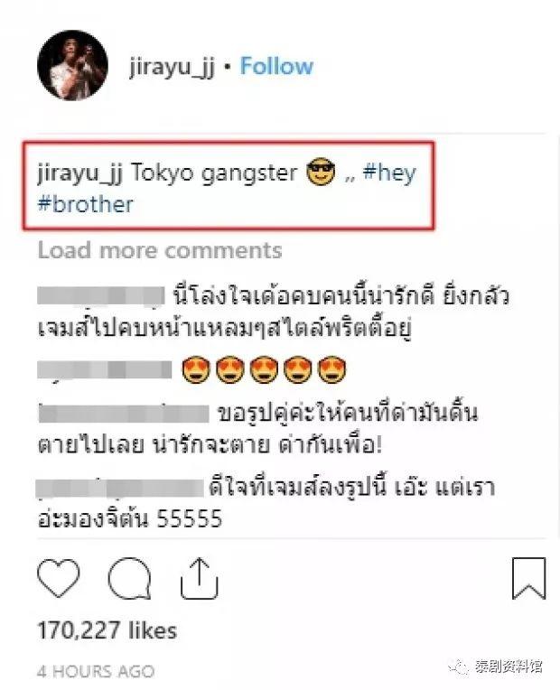 【泰国娱乐】看得清清楚楚,James Jirayu 亲自公开女友照片
