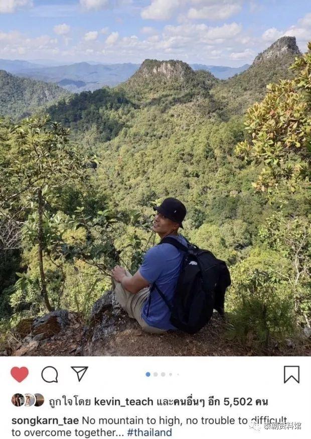 【泰国娱乐】宋干 IG 上第一张 Matt Peranee 的照片终于来了