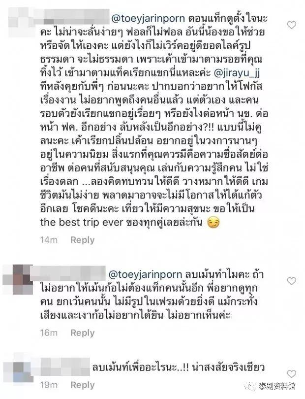 【泰国娱乐】Toey 的照片泄露 James Jirayu 带女友一起去日本的事实