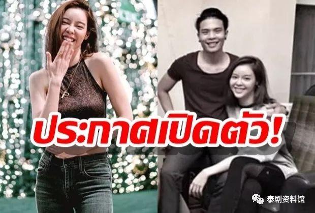 【泰国娱乐】Ice Preechaya 发照片与男子依偎,有新恋情?