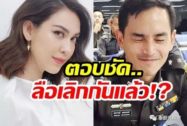 【泰国娱乐】宋干被左迁至呵叻府,Matt 和 Aff 均表示不知情