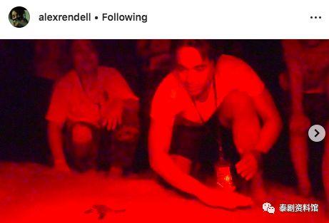 【泰国娱乐】Alex Rendell 与 Toey Jarinporn 久违的再次同框合影