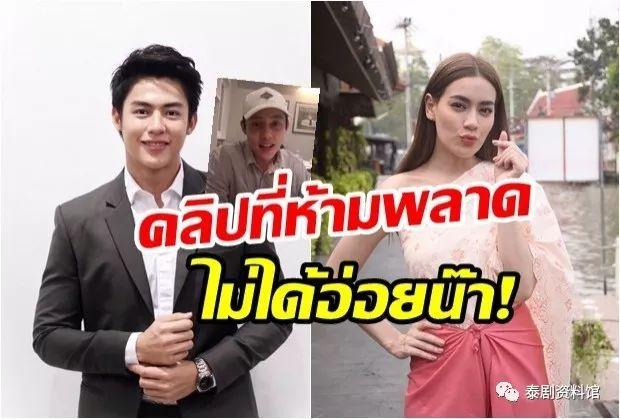 【泰国娱乐】Mark Prin 为 Kim Kimberley 的《查龙药师》做宣传