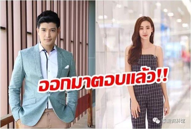 【泰国娱乐】Toomtam 请求独自承担错误,感谢 Yingying 过去的一切