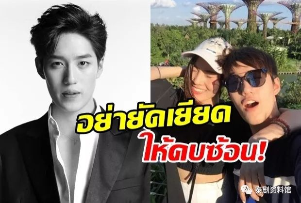 【泰国娱乐】Tor Thanapob 否认自己是网上被爆料的劈腿男星