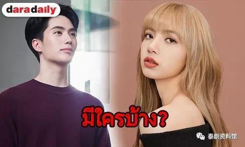 【泰国娱乐】2019年2月 IG 涨粉数最多的泰星 TOP10