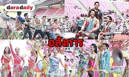 【泰国娱乐】泰国3台举办49周年台庆,明星云集